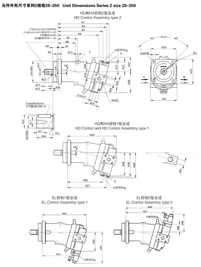 电路 电路图 电子 工程图 平面图 原理图 700_928 竖版 竖屏